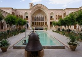 Ein traditionelles Buergerhaus in Kashan