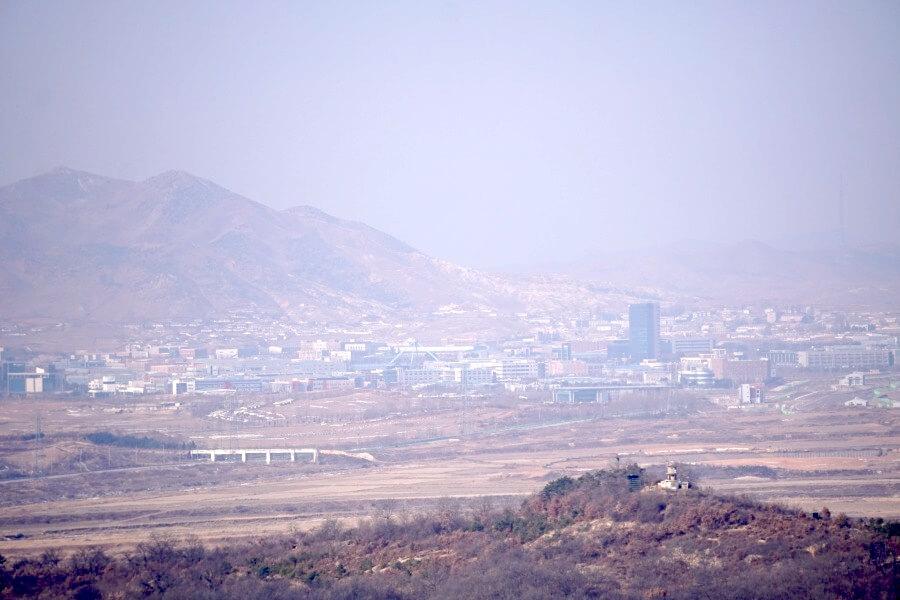 Blick nach Nordkorea an der DMZ