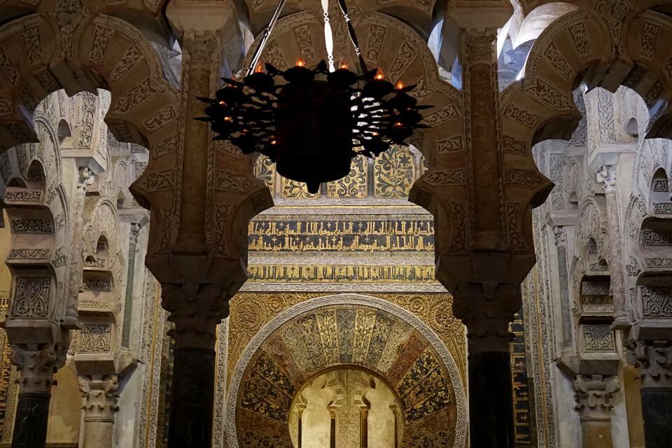 Die Gebetsnische Mihrab in der Mezquita Cathedral de Cordoba