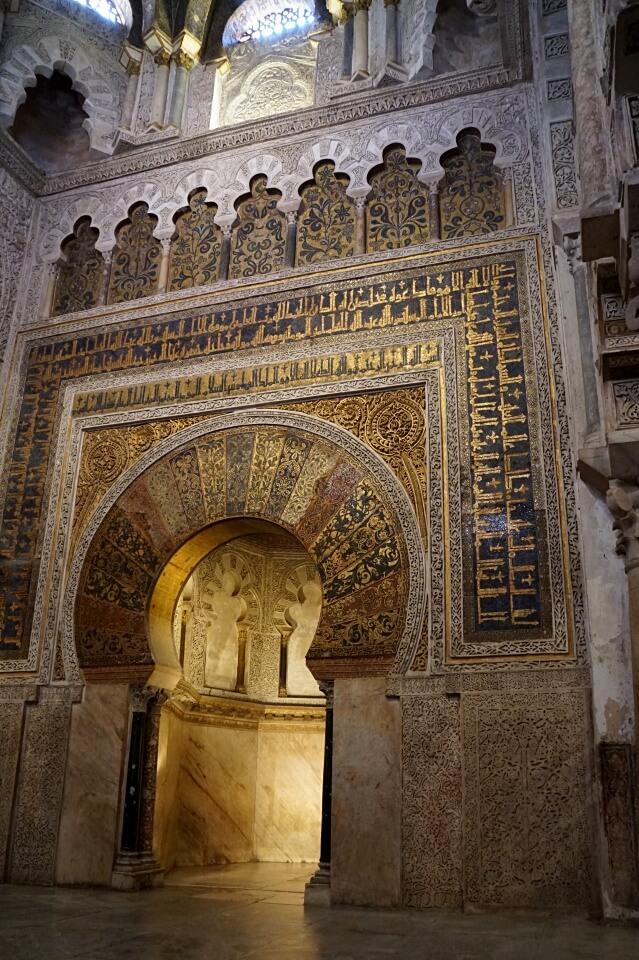 Prachtvoller Mihrab in der Mezquita de Cordoba